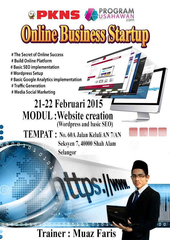 online business start up muaz faris